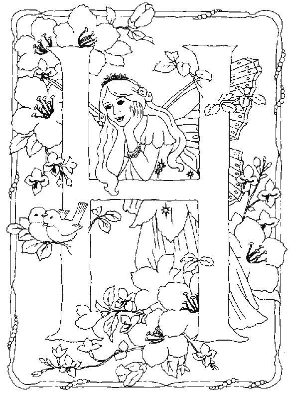 Planse De Colorat Alfabetul Cu Zane De Colorat P08 Desene