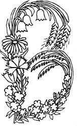 plansa de colorat alfabetul cu flori de colorat p02