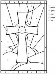 plansa de colorat matematica distractiva de colorat p12