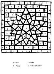 plansa de colorat matematica distractiva de colorat p22